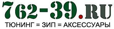 762-39