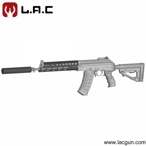 Предзаказ. Цевьё профильное для АК-12, AK-15,TR-3